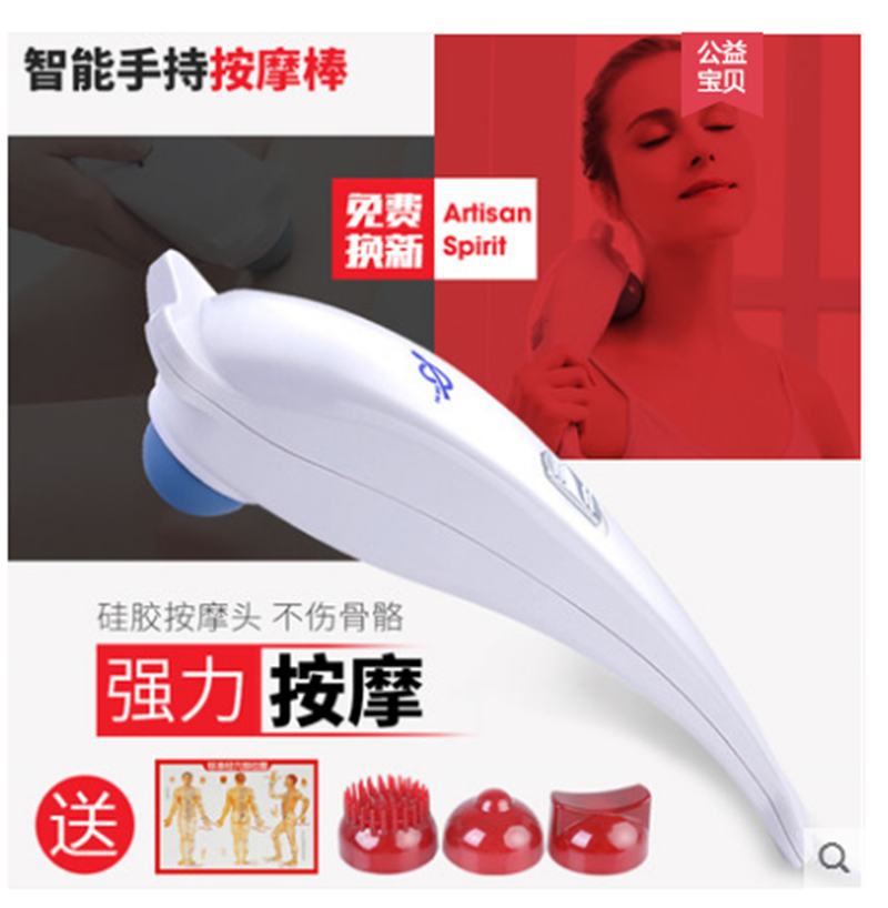 HOT!! Electric White Dolphin Massager Neck Massage Hammer Vibration Body Massage Stick Roller Cervical Vertebra Massager Device interchangeable head dolphin electric vibration massager hammer for vibration body massage stic waist massage infrared page 7