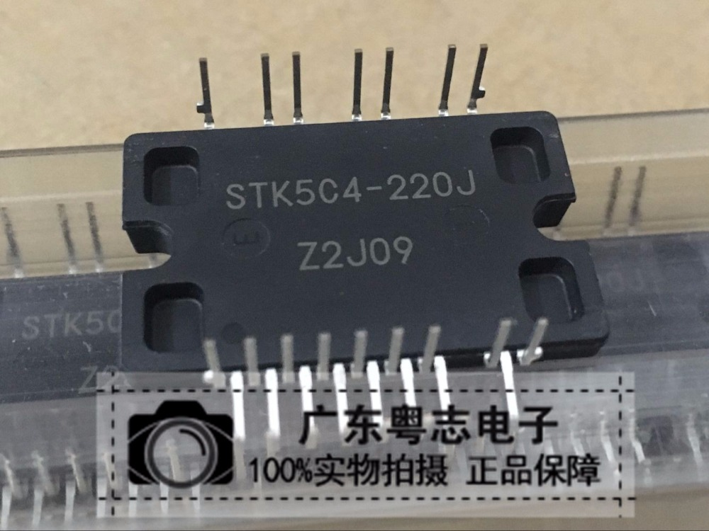 Free shipping  NEW STK5C4-220J MODULEFree shipping  NEW STK5C4-220J MODULE