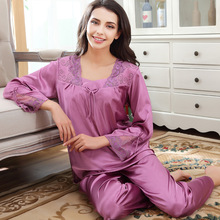 Spring autumn summer three quarter sleeve silk pajamas womens satin tencel pajama set noble lace Pijama Sleepwear