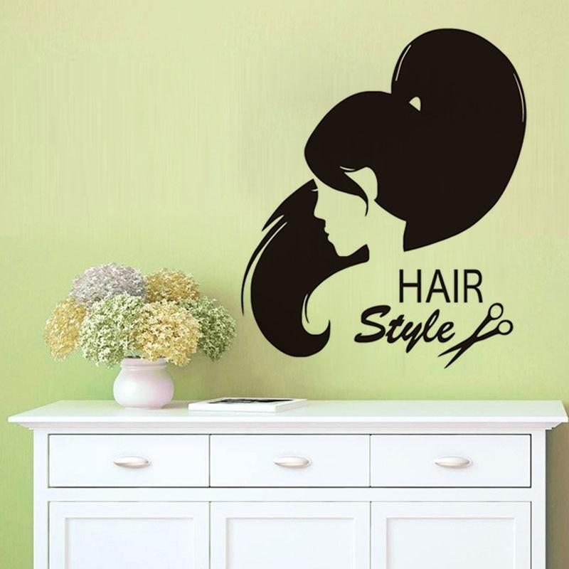 Fancy Shop Wall Art Embellishment - Wall Art Design - leftofcentrist.com