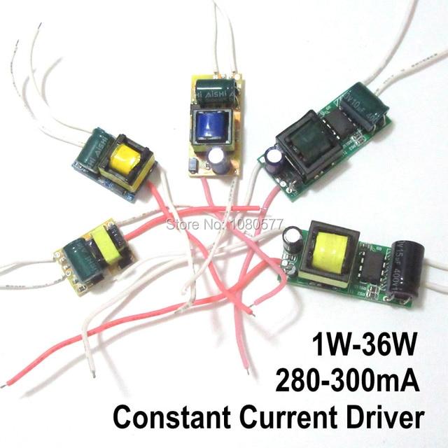2 個ledドライバ定電流ランプ電源 280mA 300mA 1 ワット 3 ワット 5 ワット 7 ワット 9 ワット 10 ワット 20 ワット 30 ワット 36 ワット 50 ワット分離照明変圧器