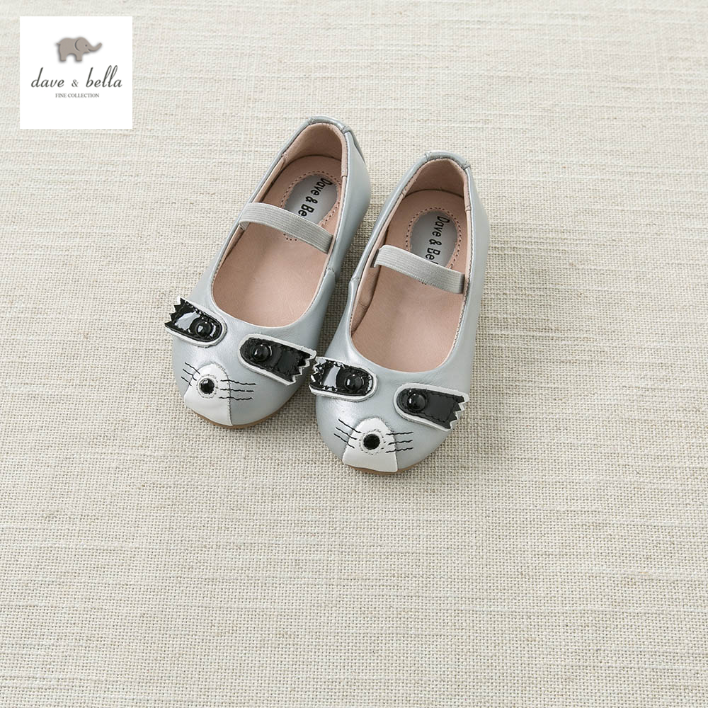 DB5152 davebella girls princess genuine leather shoes|leather shoes|girls leather shoes|genuine leather shoes girl - title=