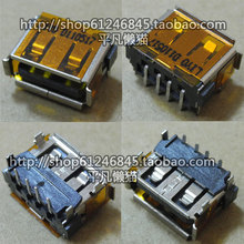 Free shipping For HP 8730w 8730p notebook motherboard USB interface copper up