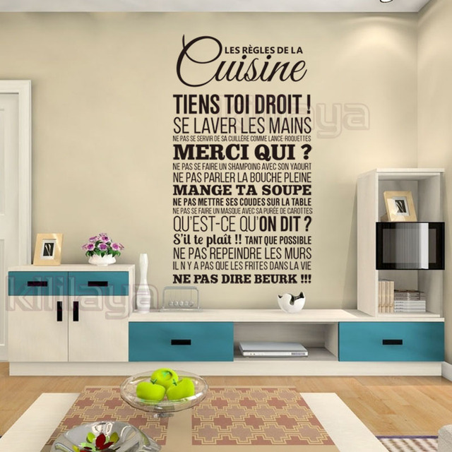 Cuisine Wall Stickers Murax The Rules Of Kitchen Vinyl Decals Removable Art Wallpaper Home Decor