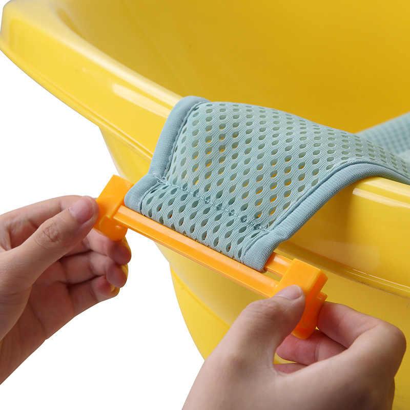 Red para baño de bebé, soporte de asiento, hamaca, bañera de baño, Cuidado infantil de ducha ajustable @ ZJF