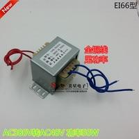 EI66*44 EI type power transformer 380V to 48V 1A 50W 50VA AC 48V