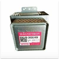 1PCS Microwave Oven Magnetron for 2M236 M36 2M261 M36 2M261 M36 Microwave Oven Parts