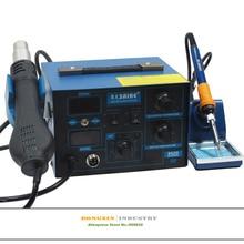 Бесплатная доставка saike952d 2 в 1 паяльная станция Saike 952D и пистолет горячего воздуха инструмент комплект Оригинальный паяльники 220 В/110 В saike 952d