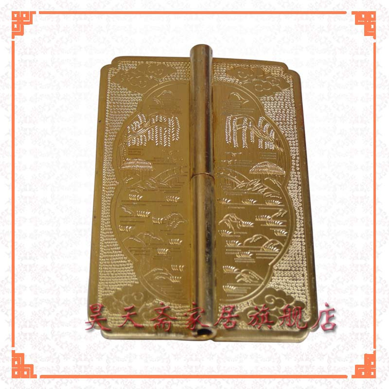 [Haotian vegetarian] copper top box hinge hinge 14.5cm Chinese antique wardrobe hinge HTF-085 mountain [haotian vegetarian] chinese antique door hinge copper hinge htf 108 paragraph three flowers