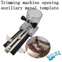 Trimming machine opening tool Guitar sound hole ring Speaker opening woodworking milling hole guitar production repair tool