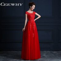 Short Sleeve Organza Embroidery A Line Evening Dress 2016 Women Formal Gowns Long Red Prom Dresses