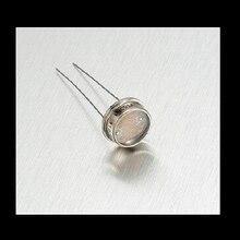 5 шт./лот свет зависимый резистор LDR мм 8 мм Металл одетый фоторезистор