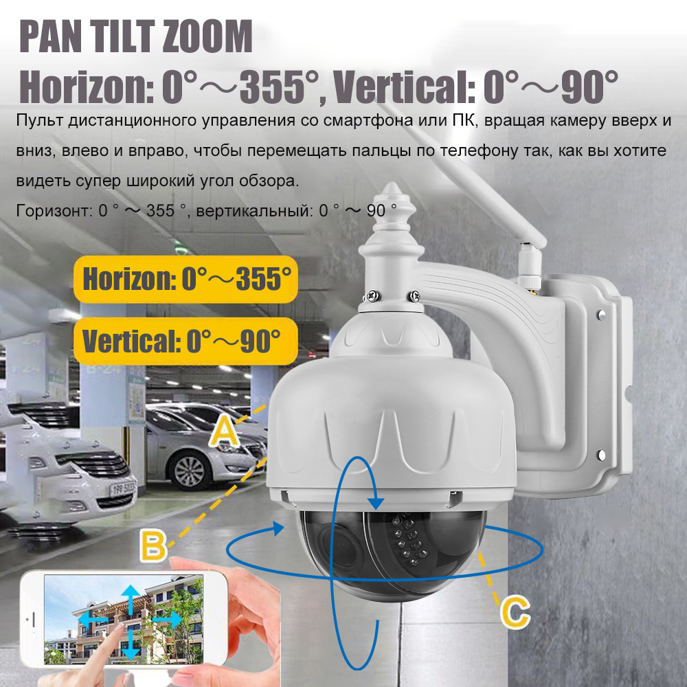 OwlCat HD Waterproof Dome Outdoor PTZ IP Camera Wifi 2MP 5MP 5X Opticl Zoom Wireless P2P Two Way Audio SD Card Slot IR ONVIF2.4
