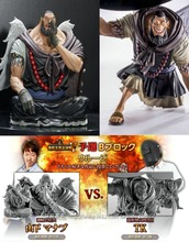 Banpresto SCultures One Piece Action Figure Urouge Figure One Piece Urouge Toy Figurine One Piece Doll Onepiece-Action-Figures