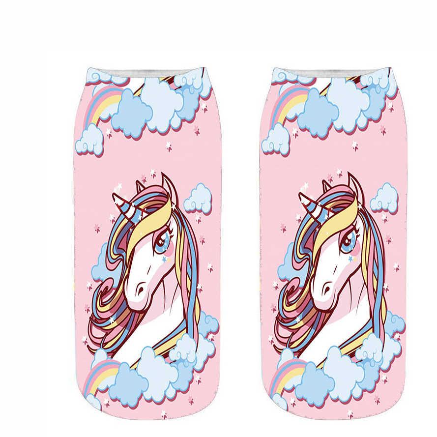 SexeMara/новые милые женские носки до щиколотки в стиле Харадзюку С 3D принтом единорога, унисекс, для взрослых, новые стильные детские носки с принтом 5QRVB172