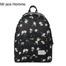 Леди Стиль Довольно с цветочным принтом рюкзаки для девочек-подростков модная Высококачественная обувь Школьные сумки женские повседневные Туристические сумки для ноутбуков