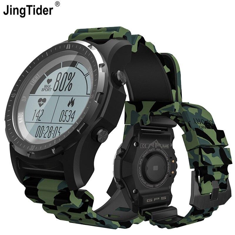 Professinal S966 GPS Sport Smart Watch Heart Rate Monitor Temperature Speedometer Multi sport Compass Running Outdoor Smartwatch