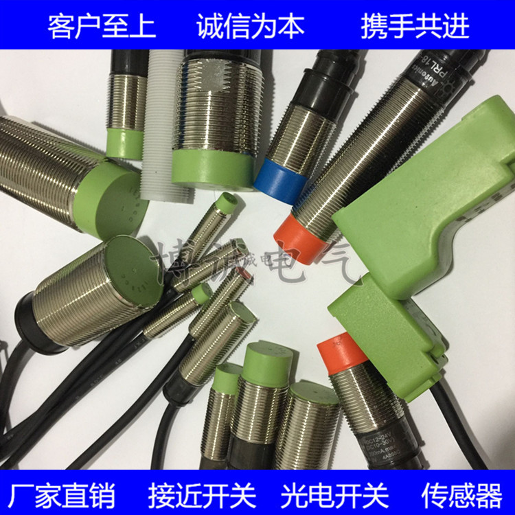 Spot Cylindrical Capacitance Proximity Switch CR30-15DN 15DP Quality Assurance For One Yea