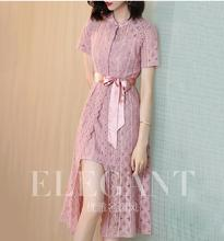 длинное летнее платье формы;