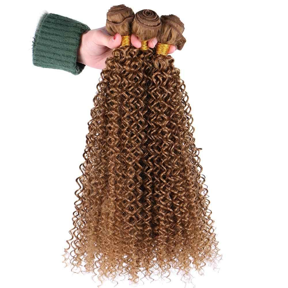 16-30 дюймов афро кудрявые вьющиеся волосы пучок синтетических волос расширение золотой цвет термостойкие волокна волос ткачество