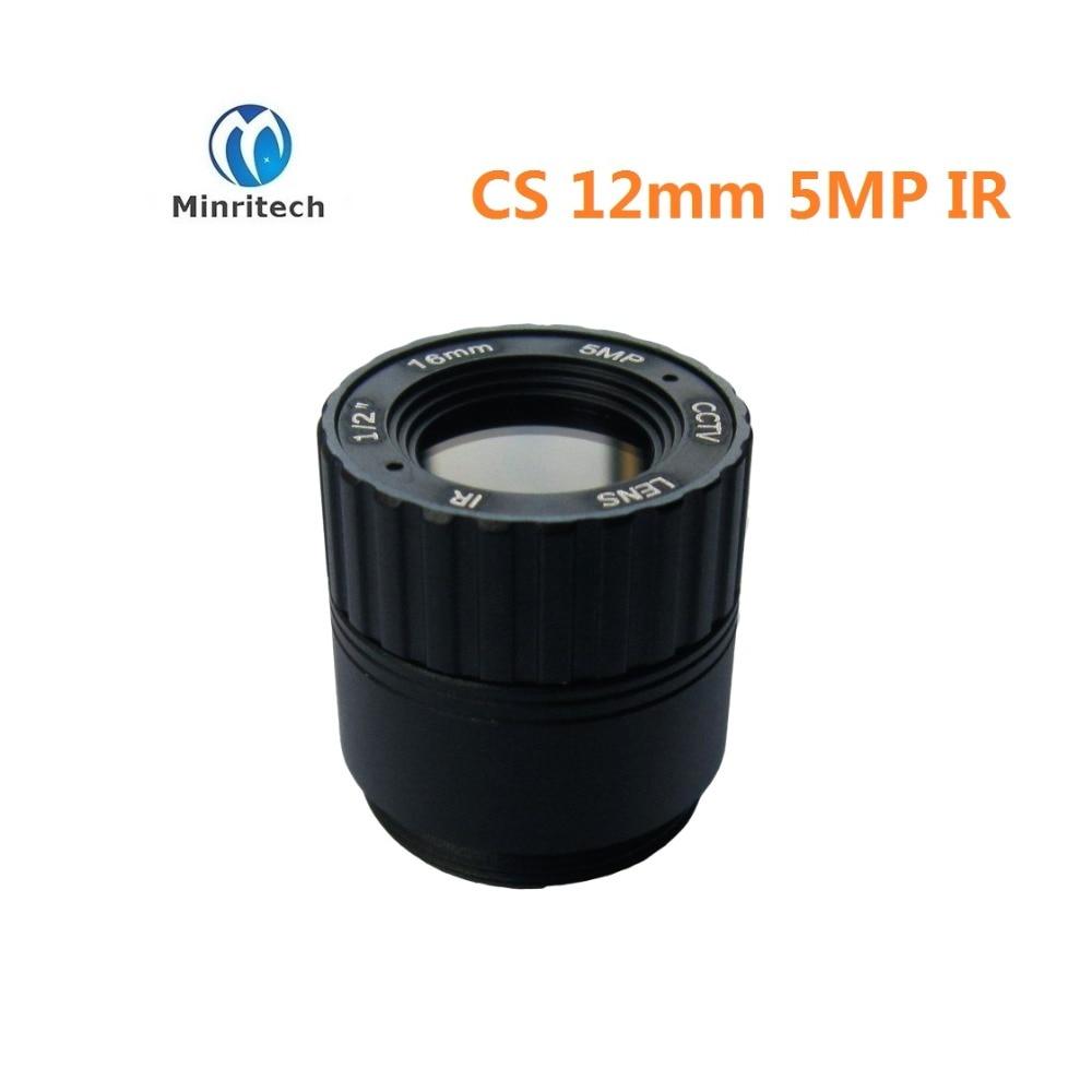 cctv lens1/2.5 f1.4  for cctv camera 16mm  iris lens  CS HD 5MP digital million lens metal fixed lens control parts CCTV lens cs 8mm cctv camera lens fixed iris monofocal alloy with nail