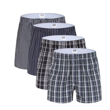 92a99a7fab Clásico de los hombres Boxer Shorts para hombre de algodón de ropa interior  de algodón Pack 3 FreshIQ Comfortsoft boxeador con ComfortFlex cinturones