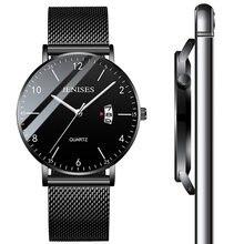 130afad9e0b3 Hombre Ultra delgado reloj de pulsera 2019 hombres relojes de marca de lujo  hombre reloj de cuarzo reloj de pulsera para hombres.