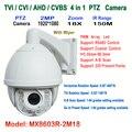 CCTV 1080P 2.0MP IR PTZ купольная высокоскоростная камера с вращением на 360 градусов AHD/CVI/TVI/CVBS 18x zoom 5 35-96 3 мм объектив ИК диапазон обзора 150 м WDR