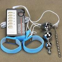 Juegos para adultos 3 en 1 Nuevos hombres Pene Descarga Eléctrica Del Pulso anillo Ampliadora Polla Ya Ureteral Enchufe Electro Plug Anal Toy Kits