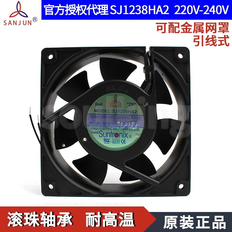 Nouveau Suntronix SAN JUN SANJUN SJ1238HA2 12038 220 V 0.13A 7 ventilateur à haut volume d'air ventilateur de refroidissement