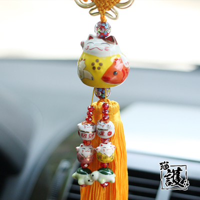 Image 5 - Interior Hanging Ornament Ceramic Maneki Neko Lucky Cat Fat Cat Crystal Sleutelhanger Car Pandent  Key chain Chaveiro Decoration-in Key Chains from Jewelry & Accessories