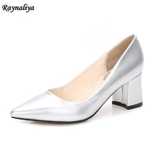 Sexy Woman High Heels Sandal Square Heels Party Wedding Shoes Patent Leather Womens Pumps Shoes Plus Size 40-46  MS-B0048 недорого
