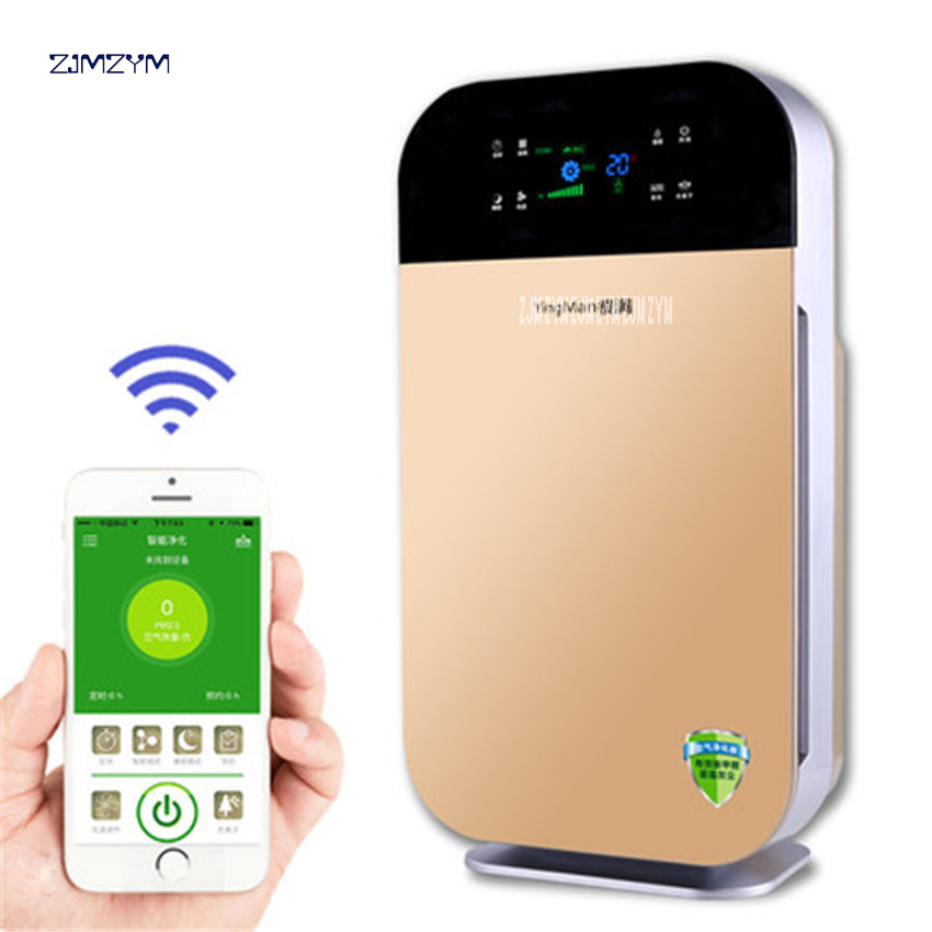1015 Arrival Air Purifier Portable Ozone Generator Multifunctional Sterilizer Air Purifier for Home WIFI (phone + touch) control ozone generator 110v 10g double ceramic plate integrated ozone generator sterilizer air purifier ozonizer for home tools