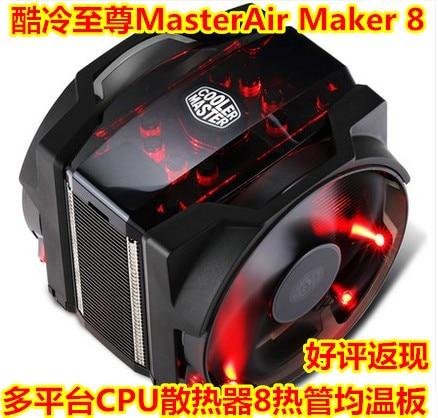 MasterAir Maker 8 3DVC multi-platform CPU cooler 8 heat pipe temperature board 2011 rekam xproof dvc 380 цифровая видеокамера