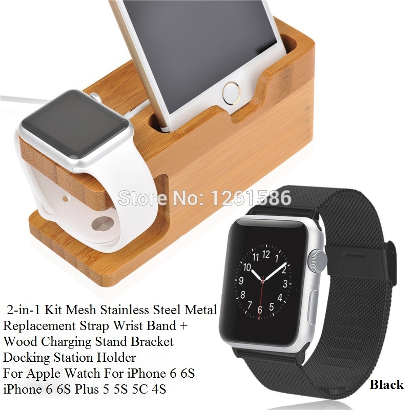 Mesh Stainless Metal Steel Wrist Band+Bamboo Wood Charging Bracket Station Phone Holder For Apple i Watch 38/42MM 7 6 S SE 8 X +