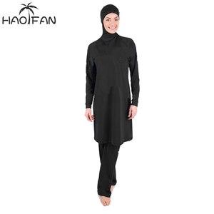 Image 1 - HAOFAN maillot de bain 2 pièces pour femmes, Burkini, vêtements de plage, noir, couverture complète, Hijab, maillot de bain, maillot de bain musulman