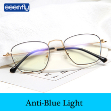 Seemfly Fashion Ultralight Reading Glasses Women Men Anti Blue Rays Alloy Square Frame Eyeglasses Antifatigue Computer Eyewear