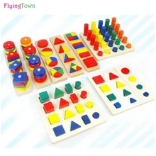 8 in1  wooden puzzles for children 2-4 years old 3d puzzle jigsaw board educational toys kids learning games fun letter
