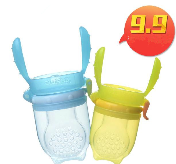 2x Double Handle Nutrition Fresh Food Feeder Silicone Teether Baby Mesh Bag With A Chain