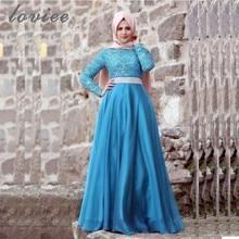 Long Sleeve Blue Muslim Formal Evening Gowns Appliques Beaded Long Hijab Evening Dress 2017 Empire Maxi Islamic Women Abiye