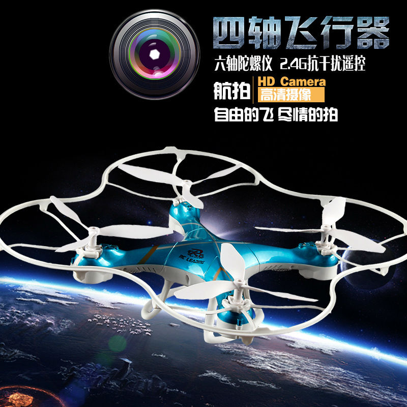 ФОТО Free Shippping 4CH outdoor quadcopter with camera radio controlled drone 4-axis RC helicopter 2.4 rc UFO RC102 VS X6 H108C X11C