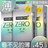 Ultra thin Japanese zero sex condoms 003 adult condoms
