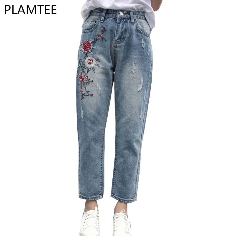 Women Embroidery Jeans Trousers Spring High Waist
