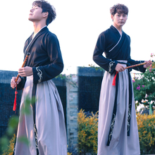 Ancient Chinese Costume Hanfu Men Chinese Cosplay Traditional Chinese Clothing For Men Stage Performance Dance Costumes