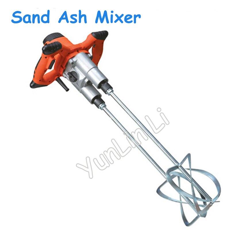 220V Double-Track Sand Ash Mixer Handheld Sand Ash Agitator Building Decoration Power Tools ZYHM-50