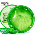 Aloe Vera Extract Essence Facial Cream Korean Cosmetics Moisturizing Acne Treatment Blackhead Remover Whitening Face Cream