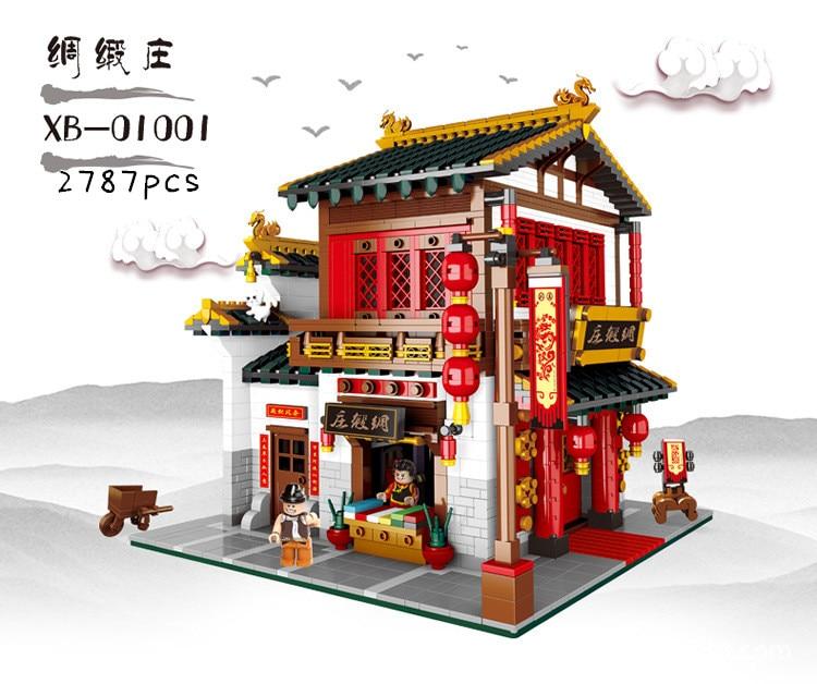 XB-01001/01002/01003/01004/01020 Zhonghua calle edificio chino series Educational Building Blocks Bricks Toy Model children giftXB-01001/01002/01003/01004/01020 Zhonghua calle edificio chino series Educational Building Blocks Bricks Toy Model children gift