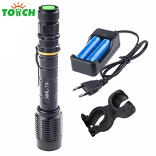 Big discount 5000LM Hard Light Flashlight Telescopic Focus Handheld Torch Rechargeable Camping Lamp with Bike Clip+ 18650 Battery+ Charger
