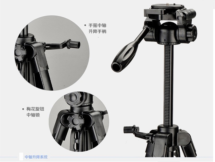 Digipod TR-472 Camera Tripod 10
