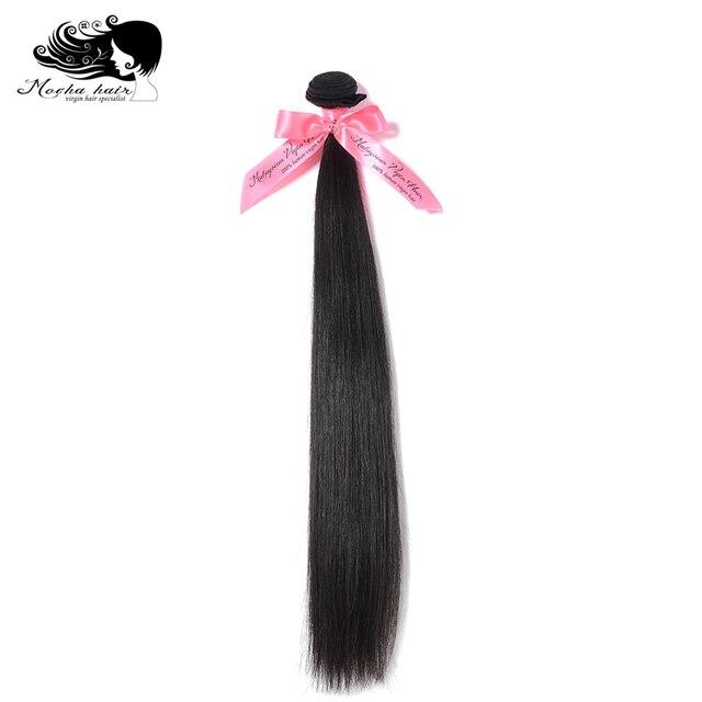 "Mocha saç 10A malezya bakire düz saç uzatma 8 "" 28"" doğa renk % 100% işlenmemiş insan saçı örgüleri"